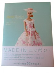 Made in Japan Barbie
